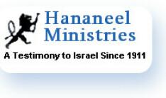 Rev. Tom Huckel, Dir. Hananeel Ministries - Oct 22 2017 10:15 AM