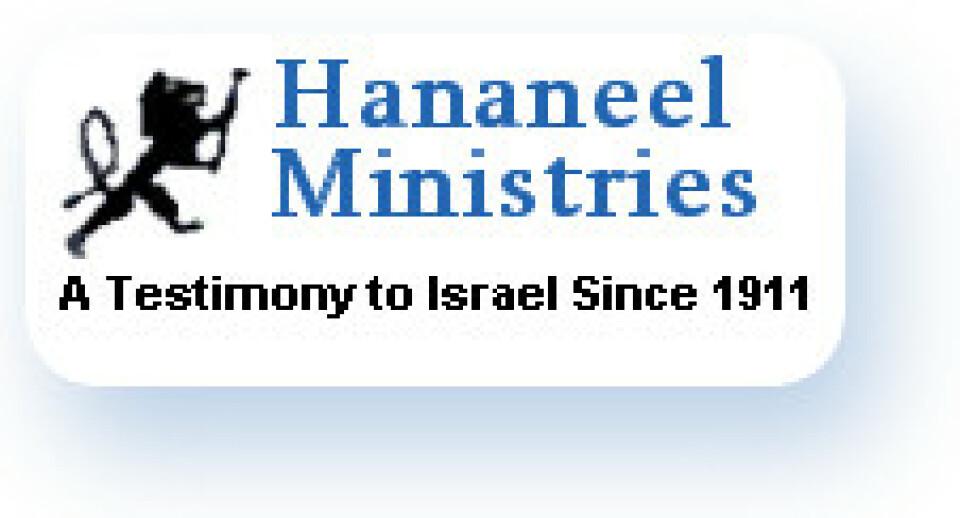 Rev. Tom Huckel, Dir. Hananeel Ministries